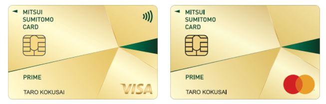 26歳になったら自動的にゴールドカードがゲットできる!