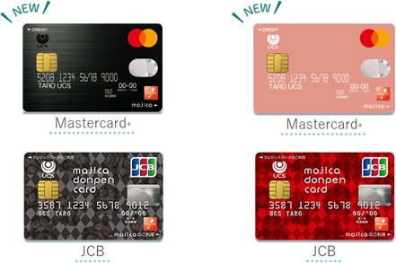 majica donpen card(マジカドンペンカード)