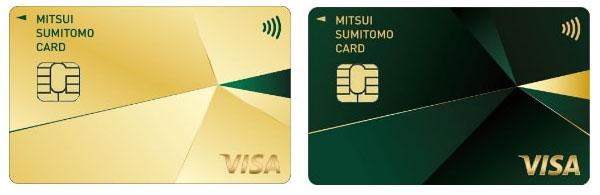 カードデザインは2種類から選べます