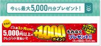 majica donpen card公式サイト