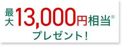三井住友カード ゴールド(NL)公式サイト